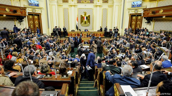 Egypt Parliament (Getty Images/AFP/Str)