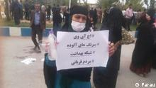 Iran | Protest in Lordegan