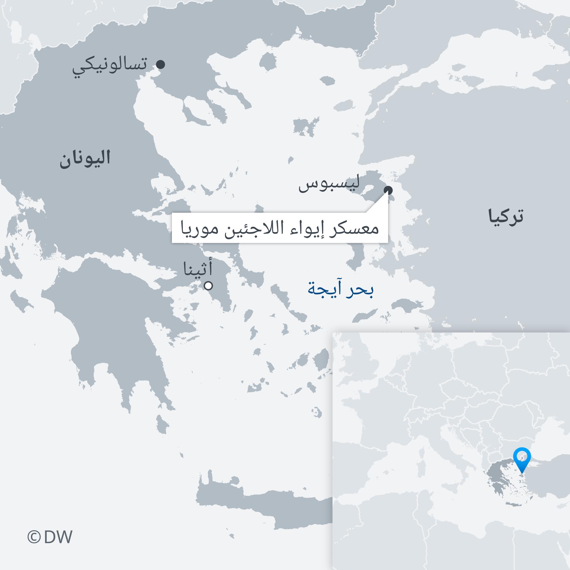 تركيا أم الاتحاد الأوروبي من المسؤول عن تعثر اتفاق اللاجئين سياسة واقتصاد تحليلات معمقة بمنظور أوسع من Dw Dw 05 10 2019