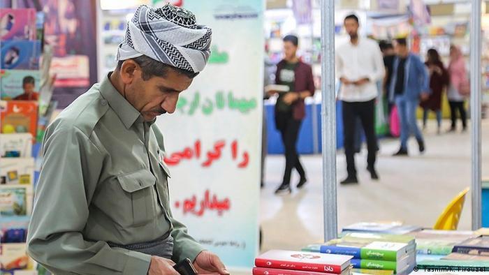 نهمین نمایشگاه بینالمللی کتاب کردستان در ۲۱۸ غرفه با عرضه بیش از ۸۰ هزار کتاب از چهارشنبه ۱۰ مهر (۲ اکتبر) در محل دائمی نمایشگاههای بینالمللی سنندج آغاز بکار کرد و درهای آن تا روز دوشنبه ۱۵ مهر به روی علاقمندان باز است.