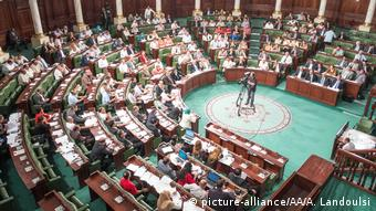 The Tunisian parliament chamber filled with representatives