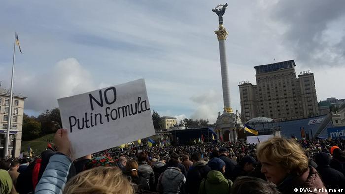 Учасники акції у Києві, спрямованої проти формули Штайнмаєра