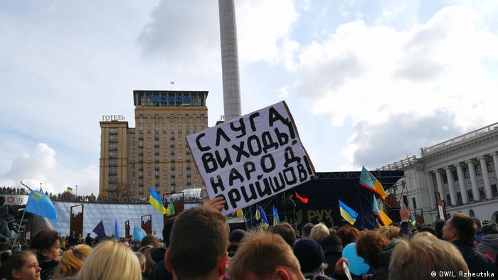 Учасники протесту проти формули Штайнмаєра у Києві