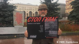 Российский историк, востоковед, зампред партии ПАРНАС Андрей Зубов