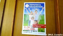 Weißrussland | Werbematerialien zur Volkszählung