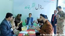 Pakistan Tehreek Insfaf neu