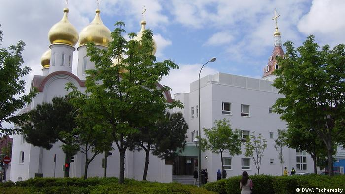 Православная церковь в Мадриде