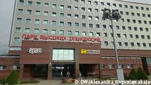 Weißrussland erfolgreiche IT-Unternehmen