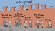 Karikatur Sergey Elkin   Nachfolger Putin
