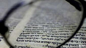 A book with Hebrew letters