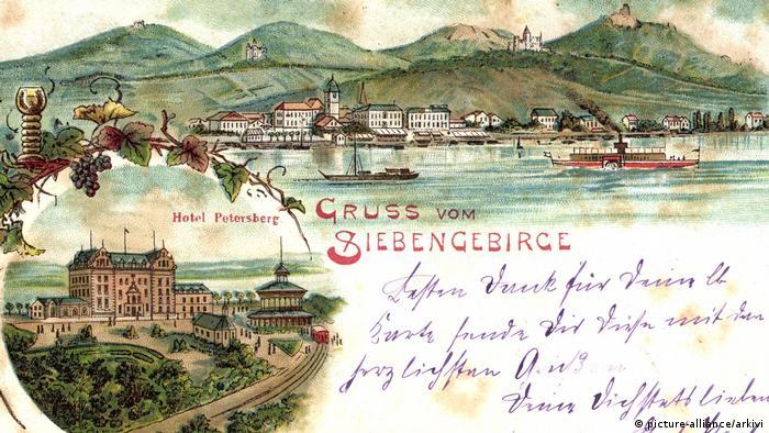 Старая почтовая открытка
