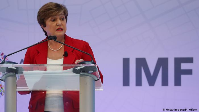 Директорка-розпорядниця МВФ Крісталіна Георгієва