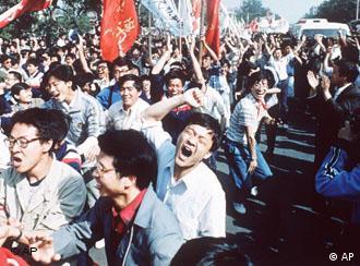 1989年北京学生游行的场面
