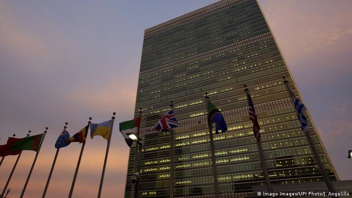 USA UN Hauptquartier in New York
