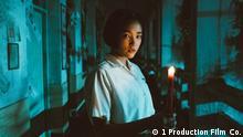 Taiwanesischer Film Detention