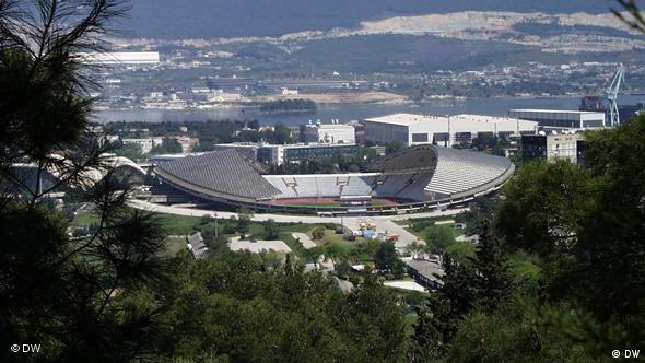 Stadion Hajduka