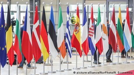 Έκτακτη Σύνοδος Κορυφής για τον ευρωπαϊκό προϋπολογισμό
