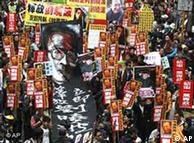 今年1月1日香港街头的抗议游行