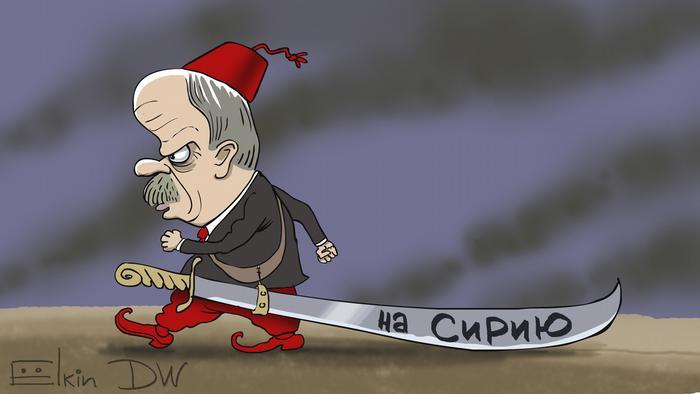 Эрдоган идет с шашкой на боку, на которой написано На Сирию