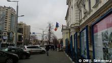 Chisinau Hauptstadt von Moldau