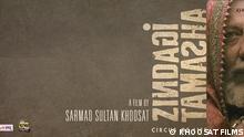 Pakistan - Film, Zindagi Tamasha
