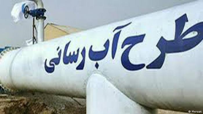 Iran Projekt Wassertransfer Protest