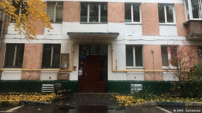 Московская хрущевка, жители которой должны быть переселены по программе реновации