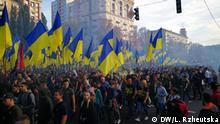 Kiew, Nationalistendemo Nein zu Kapitulation