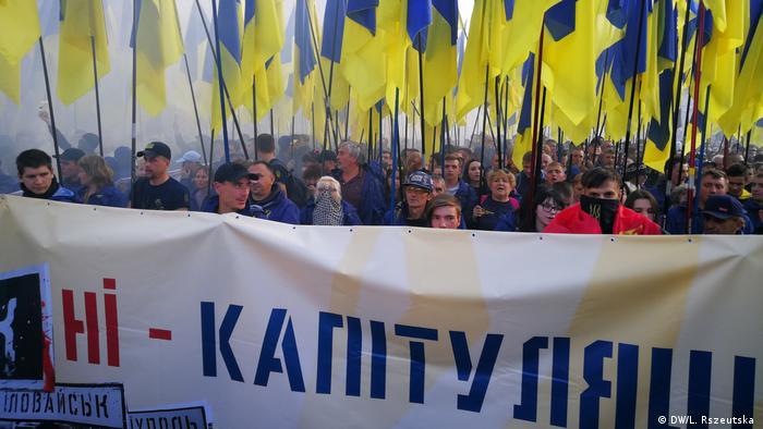 Учасники акії Ні - капітуляції в Києві