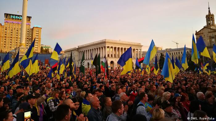 На Майдані Незалежності в Києві 14 жовтня зібралися тисячі протестувальників
