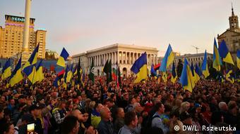 На Майдане Незалежности в Киеве собрались тысячи протестующих