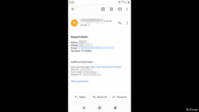 Скриншот сообщения, которое пришло на электронный адрес компании Маслихова