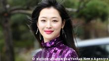 Sulli (picture-alliance/dpa/Yonhap News Agencys)