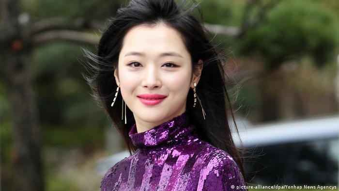 Online dating Σεούλ Κορέα