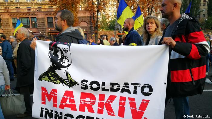 Акція на підтримку засудженого в Італії Віталія Марківа