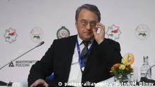08.04.2019, Russland, Moskau: 5840695 08.04.2019 Russian Deputy Foreign Minister Mikhail Bogdanov attends the 12th session of the Russian-Arab Business Council at the Arabia-Expo 2019 exhibition, in Moscow, Russia. Maksim Blinov / Sputnik Foto: Maksim Blinov/Sputnik/dpa |