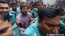 Bangladesh Dhaka Ismail Hossain Chowdhury Samrat