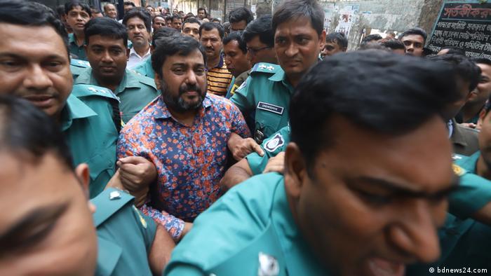 Bangladesh Dhaka Ismail Hossain Chowdhury Samrat (bdnews24.com)