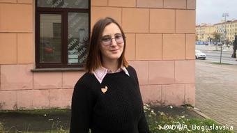 Алина Нагорная