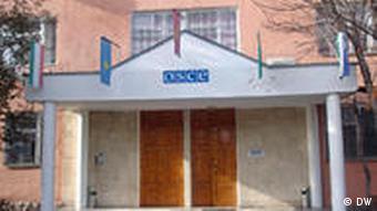 Здание ОБСЕ в Бишкеке