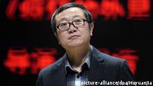 Liu Cixin, Autor