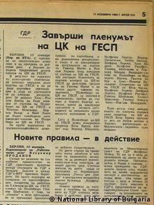 Η εφημερίδα του βουλγαρικού κόμματος Rabotnitschesko delo