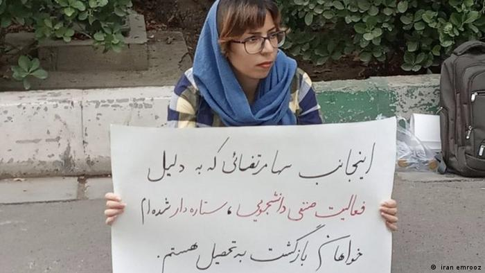 Iran | Soha Mortazai