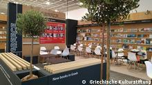 Griechischer Stand bei der Frankfurter Buchmesse 2019