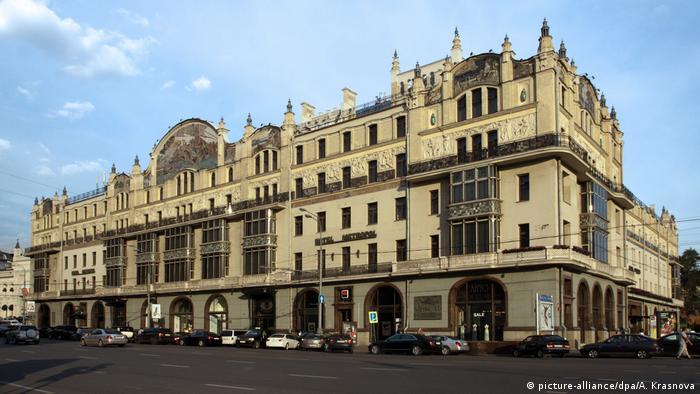 Отель Метрополь сегодня