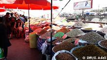 Afghanistan | Markt in Kabul