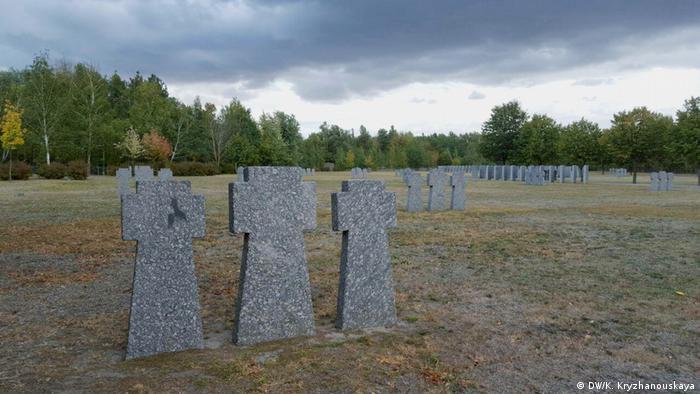 A German war cemetery in Kyiv