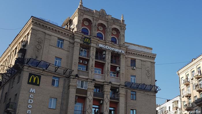 Надбудова на Майдані Незалежності