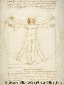 Витрувианский человек все же стал экспонатом выставки в Лувре