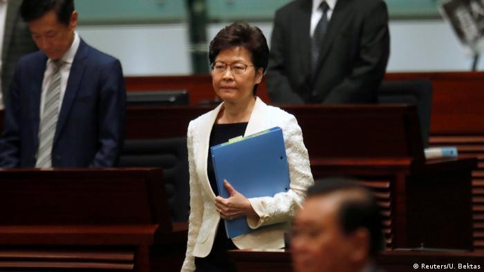 Глава администрации Гонконга Кэрри Лам